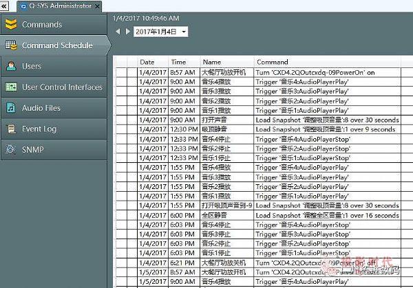 口味王东澳基地会所使用QSC Q-Sys系统