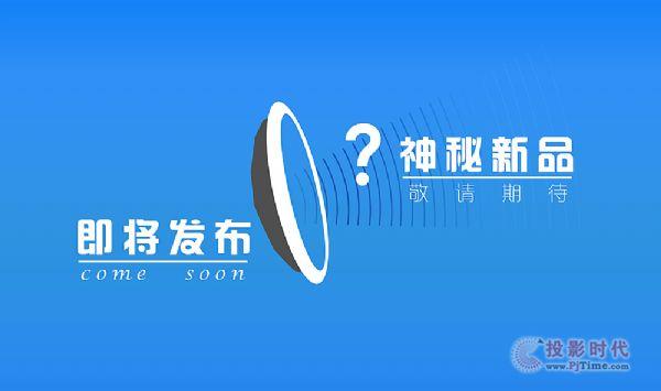 清听声学将出席2017高交会,三大亮点值得关注