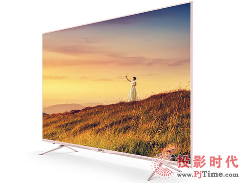 康佳V58U液晶电视