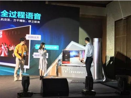 人工智能郑州行,海尔电视《将军在上》联合首发