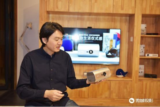 专访了微鲸副总裁暨微鲸投影出品人 张桂东先生