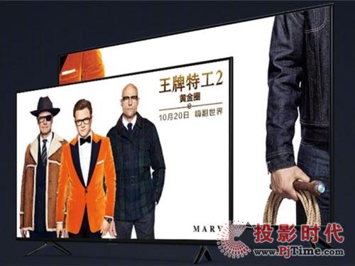 小米电视4C