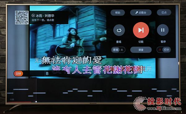 创维光学防蓝光电视58G6B:内容体验