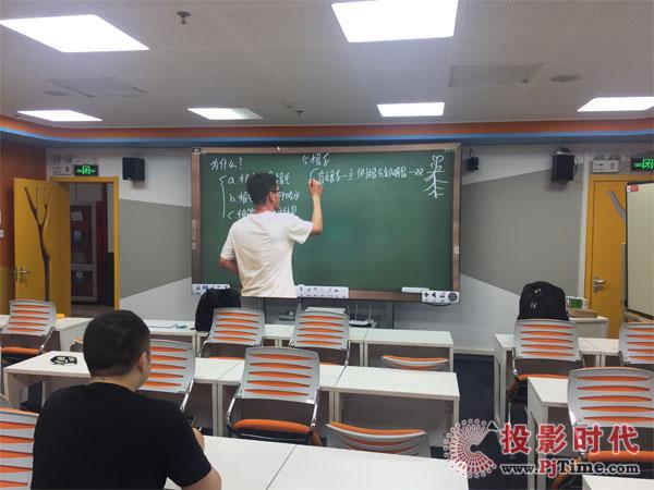 给孩子最好的!LANBO平板投影为课堂而生