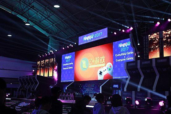 20171027康得新WePlay展稿V5(4)237.png