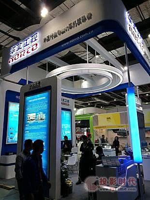 华北工控携工控利器亮剑2017上海工博会