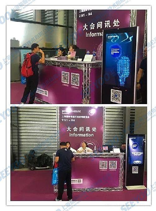 信颐出席上海灯光音响展,人气火爆!