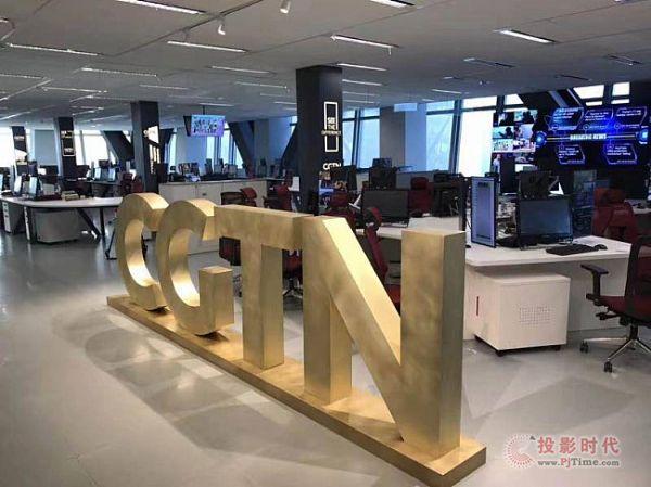 LG超窄边拼接助力央视国际频道融媒体中心建设