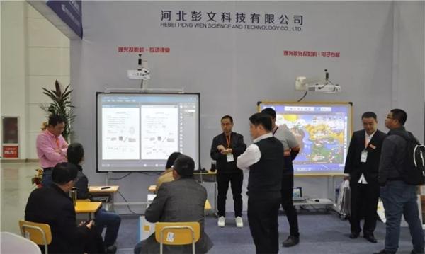 专注品质教学 理光投影机亮相2017年学前教育峰会暨教育用品博览会