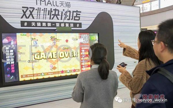 """信颐商显大屏为阿里打造新零售""""快闪店"""""""