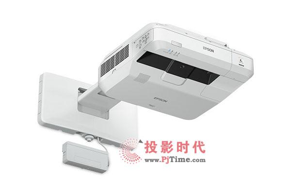 BrightLink Pro 1470Ui