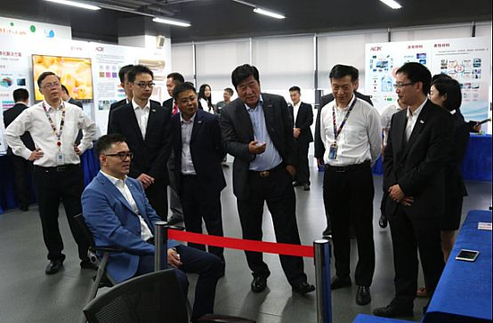 20171113-康得新TCL交流稿件V3798.png