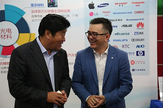 20171113-康得新TCL交流稿件V3462.png