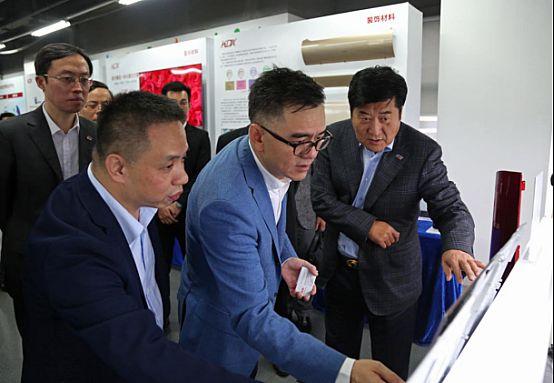 20171113-康得新TCL交流稿件V3613.png