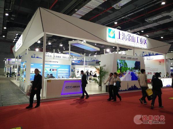 和辉光电AMOLED显示技术亮相第十九届工博会