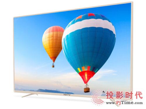 KKTV U55W液晶电视