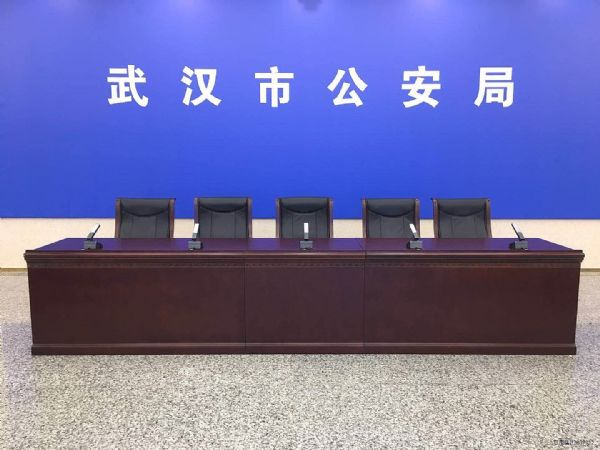 FionTu会议系统助力武汉公安局