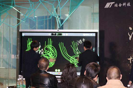 X9国内首秀! 鸿合HiteVision商用交互平板闪耀奥体