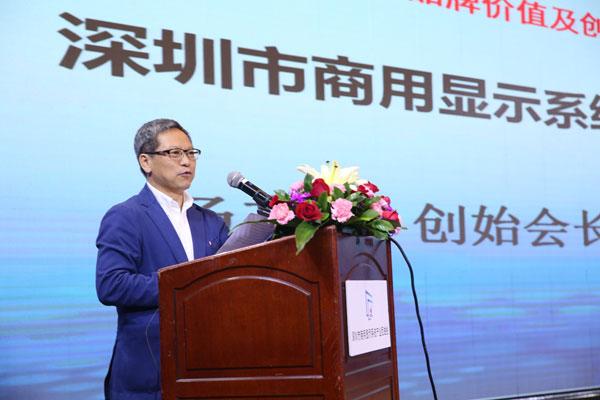 深圳商显产促会创始会长杨东文先生致峰会欢迎辞