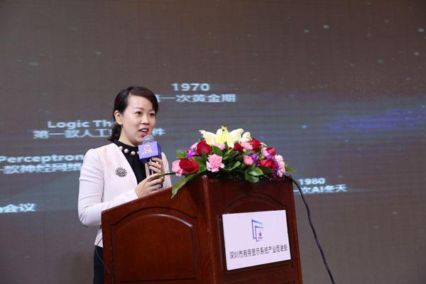 科大讯飞市场总监任萍萍作主题演讲