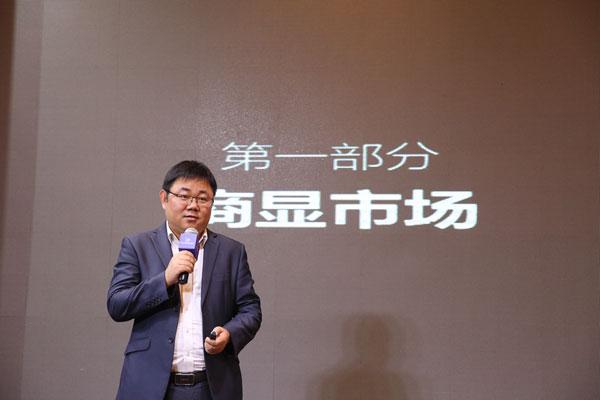 智微智能副总经理刘迪科作主题演讲