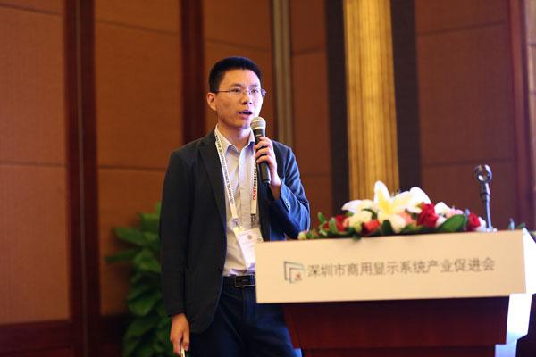 长虹教育科技副总经理李祥龙先生作主题演讲