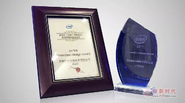 中兴力维IP3000智能连接与分析平台获奖