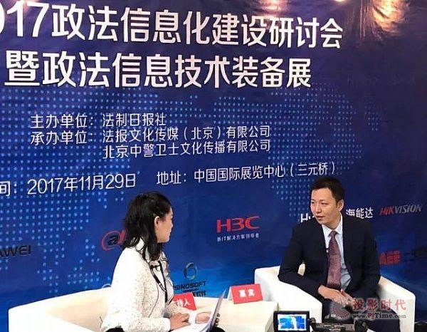 新华三集团副总裁、政府事业部总经理王燕平作客法制网直播间