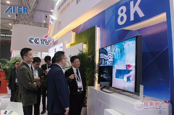 ATER8K解决方案亮相第五届中国网络视听大会
