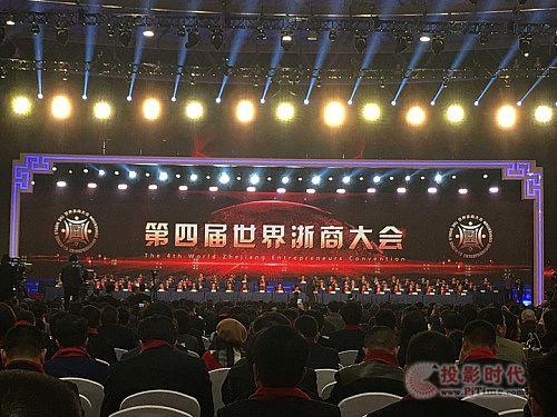 SE M-F3A有源阵列为第四届世界浙商大会发声