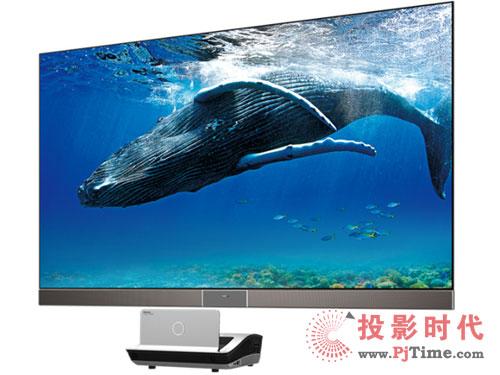 激光电视带动高端大屏市场全面爆发