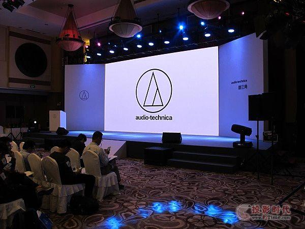 铁三角2017新品发布会 推出重量级产品