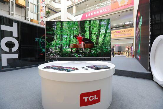 """TCL量子点电视爽看大片,1209""""买电视就买Q""""享多重惊喜"""