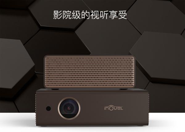 艾洛维Me2 pro无屏电视全新上市