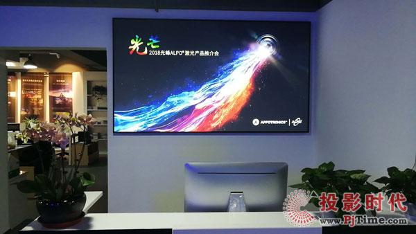 """""""光""""耀京城!从光峰看激光将如何改变我们的生活"""