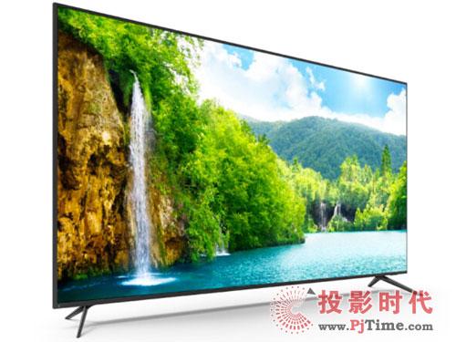 暴风TV 65AI4A液晶电视