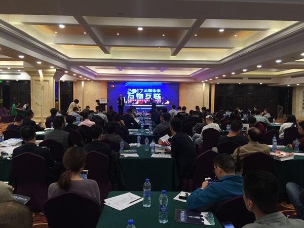 艾博德股份巡展杭州站携智慧教育解决方案引全场瞩目