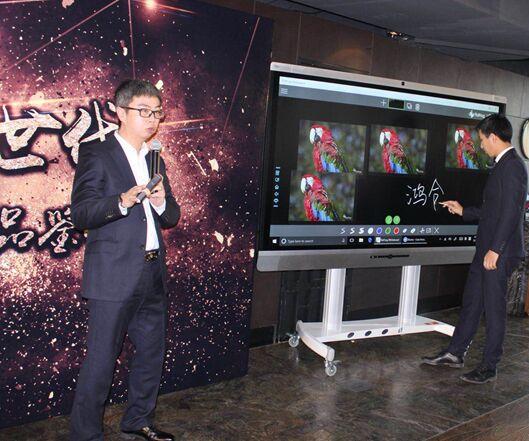 鸿合商用交互平板X9空降上海 魅力势不可挡
