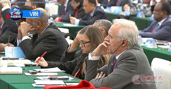TAIDEN助力全球政党领导人对话会