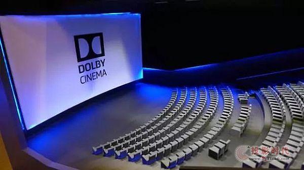 杜比领先的影院解决亮相CineAsia2017