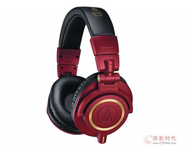 红金配色抢眼:audio-technicaATH-M50xRD头戴式耳机
