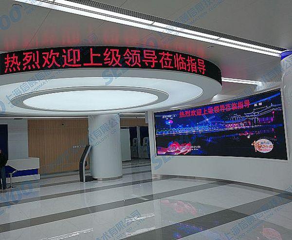 信颐智能标牌助力税务所 建设数字营业厅