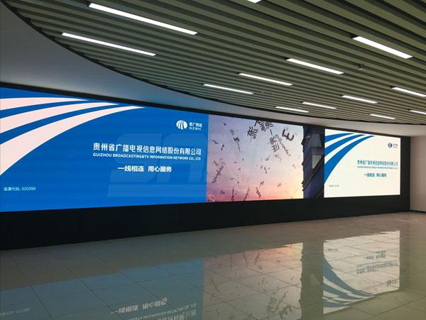 走进云贵川,上海三思小间距LED显示屏亮相贵州广播电视台