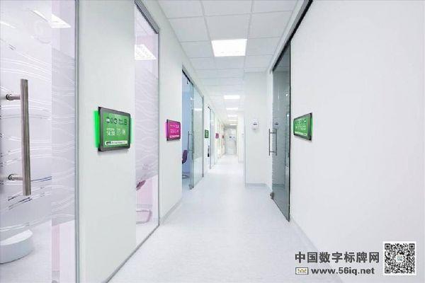 工作场所的数字化转型之路,多媒体信息发布系统,数字标牌,数字告示,digital signage