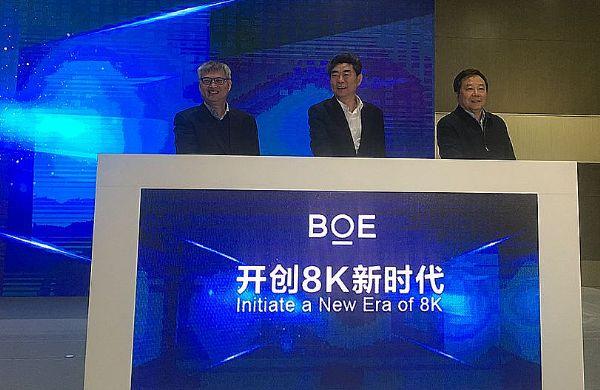 全球首条10.5代线投产—BOE(京东方)再创全球显示产业新里程碑