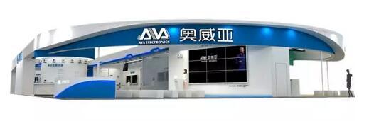 奥威亚即将亮相第73届中国教育装备展示会