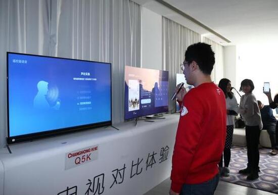 人工智能电视步入AI 3.0时代 体验长虹Q5K电视带来的快感