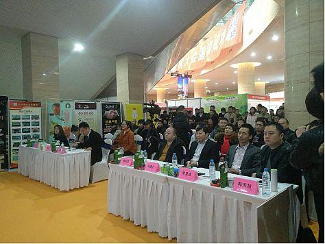 胜龙股份亮相中国创客领袖大会