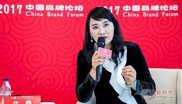 2017中国品牌论坛 利亚德集团斩获2017中国品牌奖