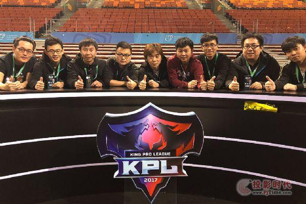 王者般的音频 :KPL秋季赛总决赛